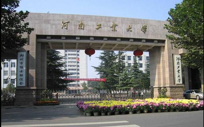 河南工业大学触摸一体机