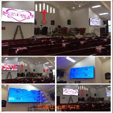 智能显示无处不在:四川基督教三自爱国运动委员会监控项目