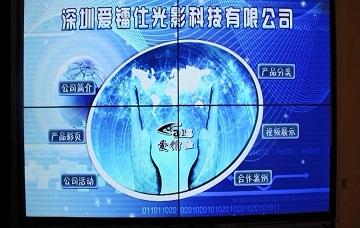 爱镭仕自制APP软件触控拼接屏触控企业视频