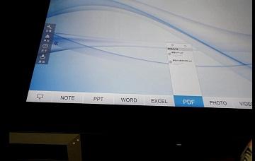 爱镭仕智能会议软件触控茶几智能会议视频