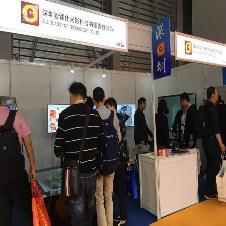 4月的上海展会第一天,即时报道!