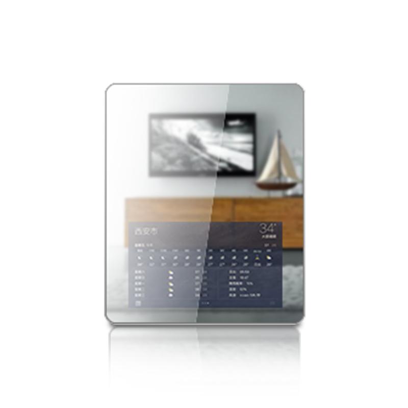 竖屏壁挂式智能触摸镜面一体机